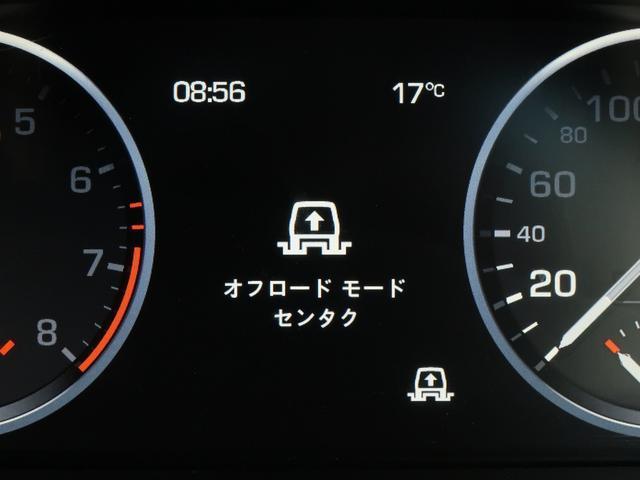 「ランドローバー」「レンジローバーヴォーグ」「SUV・クロカン」「大阪府」の中古車79
