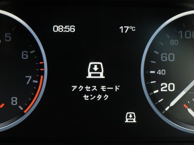 「ランドローバー」「レンジローバーヴォーグ」「SUV・クロカン」「大阪府」の中古車80