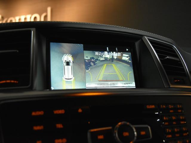 メルセデス・ベンツ M・ベンツ GL63 AMG AMGエクスクルーシブPKG/360度カメ