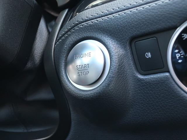 SL350ブルーエフィシェンシー AMGスポーツP 黒革S(17枚目)
