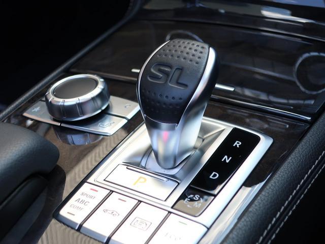 SL350ブルーエフィシェンシー AMGスポーツP 黒革S(18枚目)