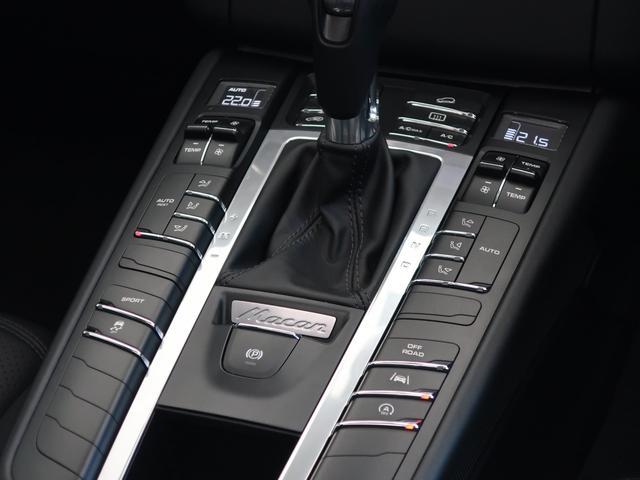 ■センターコンソールには、エアコンディショナーやその他スイッチが供えられており、運転姿勢を崩すことなく操作が可能です。