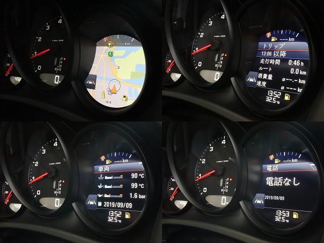 ■三連メーター右には、オンボードコンピューターやナビゲーション画面、その他車両情報などドライバーが必要な情報を表示致します。