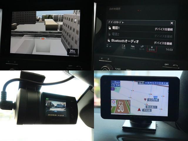 ■純正ナビ・フルセグTV(外部入力インターフェイス接続)・Bluetooth・ETC・GPSレーダー・ドライブレコーダー