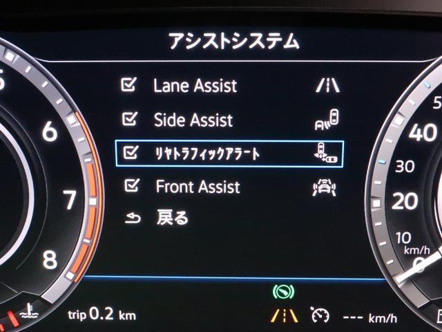 「フォルクスワーゲン」「VW ティグアン」「SUV・クロカン」「大阪府」の中古車25