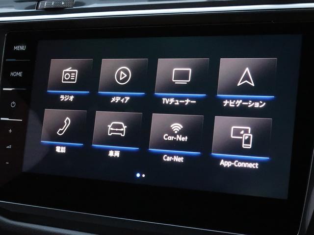 「フォルクスワーゲン」「VW ティグアン」「SUV・クロカン」「大阪府」の中古車80