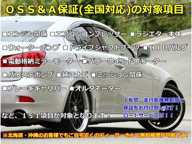 レクサス IS IS250 バージョンS 純正ナビBカメラ 全国対応1年保証
