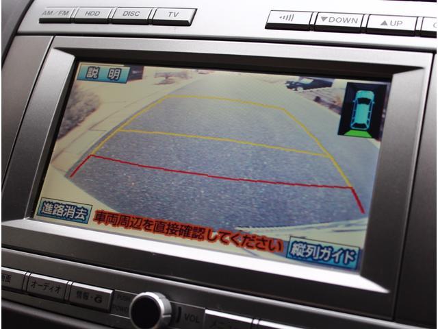 マツダ MPV 23T 両側自動ドア HDDナビ バックカメラ 1年保証付
