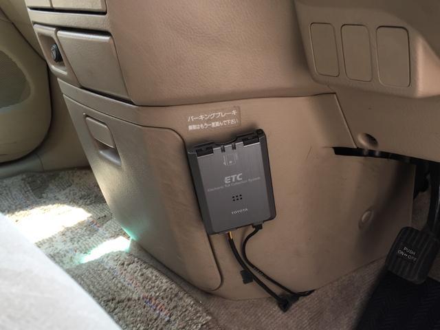 240u Gセレクション 4WD ワンオーナー バックカメラ(16枚目)