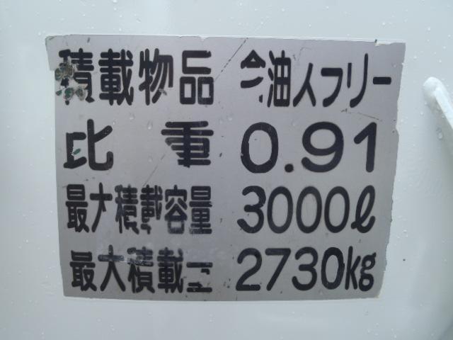 「その他」「フォワード」「トラック」「京都府」の中古車14