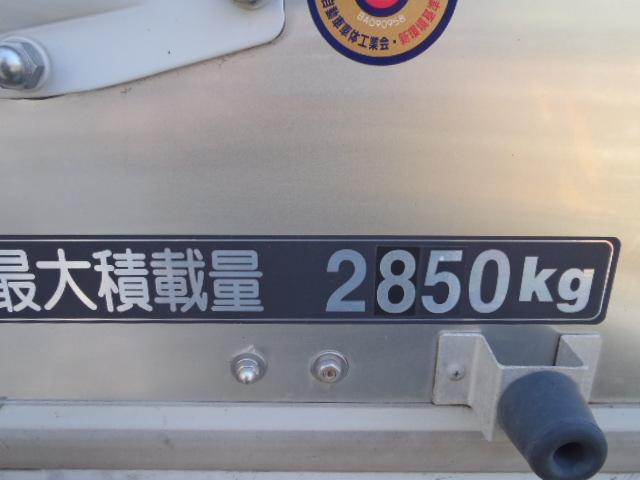 日野 レンジャー 2.85tワイド6.8mアルミバン ベッドレス ジョロダー