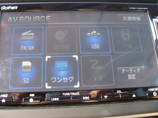 「ホンダ」「N-ONE」「コンパクトカー」「兵庫県」の中古車41