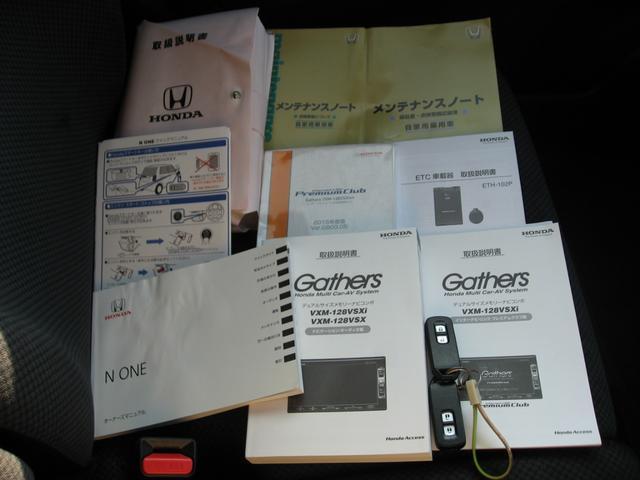 「ホンダ」「N-ONE」「コンパクトカー」「兵庫県」の中古車53