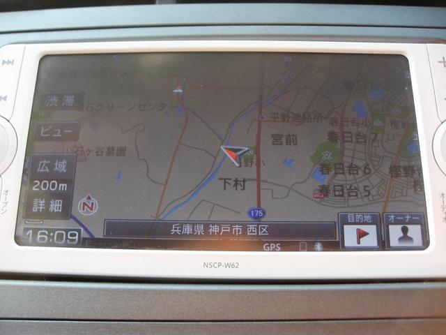 S 後期モデル 純正ナビ&TV&Rカメラ&ETC(29枚目)