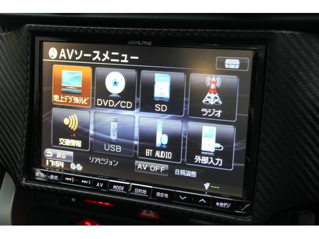 GTリミテッド モデリスタエアロ アルパイン8型ナビ 車高調(20枚目)