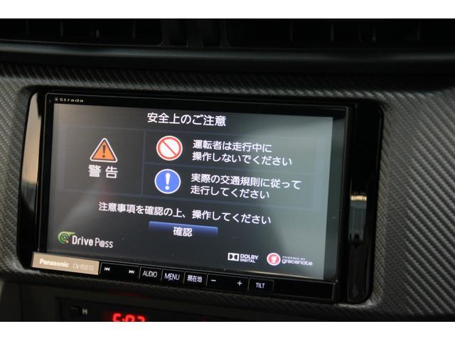 S STIエアロ エンケイ18インチAW 柿本マフラー(18枚目)