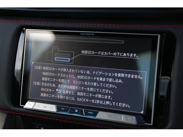 GT ナビTV バックカメラ ブレンボ(18枚目)