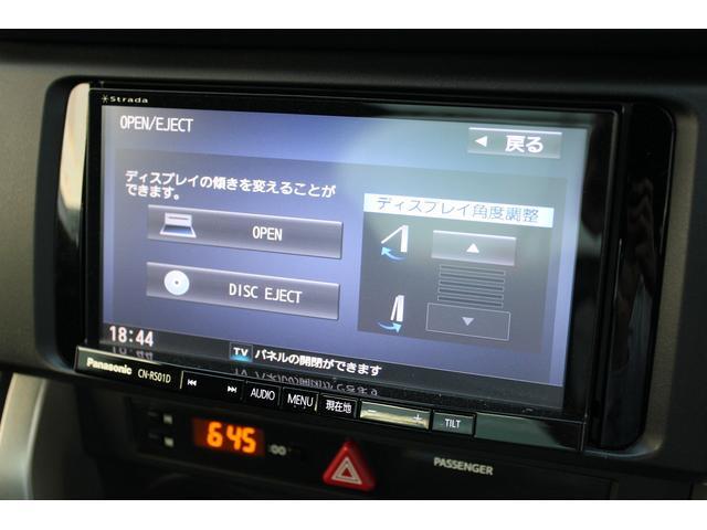 「スバル」「BRZ」「クーペ」「兵庫県」の中古車16