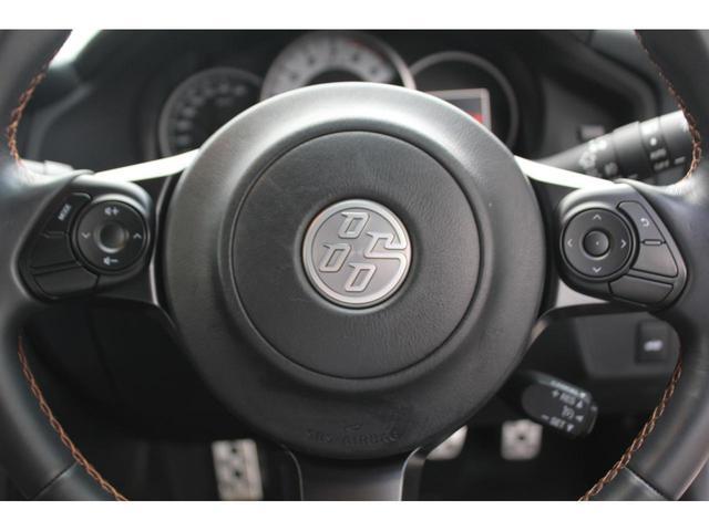 「トヨタ」「86」「クーペ」「兵庫県」の中古車22