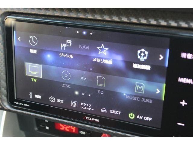 GT モデリスタエアロ WORK17インチAW 社外SDナビTV Bカメラ クルーズコントロール 社外レーダー 前方ドライブレコーダー パドルシフト ETC(27枚目)
