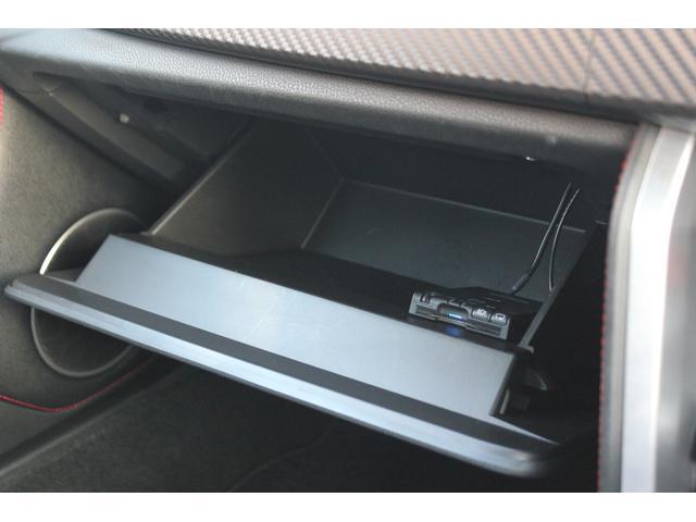 GT モデリスタエアロ WORK17インチAW 社外SDナビTV Bカメラ クルーズコントロール 社外レーダー 前方ドライブレコーダー パドルシフト ETC(30枚目)