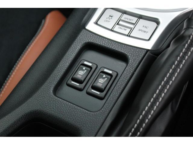 GTリミテッド カロッツェリアメモリーナビTV Bカメラ valentiテールランプ 純正17インチAW ETC パドルシフト クルーズコントロール シートヒーター(29枚目)