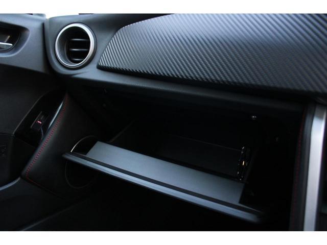 GT 6速MT ワンオーナー TRDエアロ TRD4本出しマフラー 純正SDナビTV Bカメラ ETC 純正17インチAW LEDヘッドライト(31枚目)