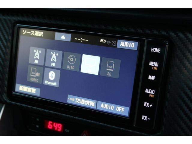 GT 6速MT ワンオーナー TRDエアロ TRD4本出しマフラー 純正SDナビTV Bカメラ ETC 純正17インチAW LEDヘッドライト(32枚目)
