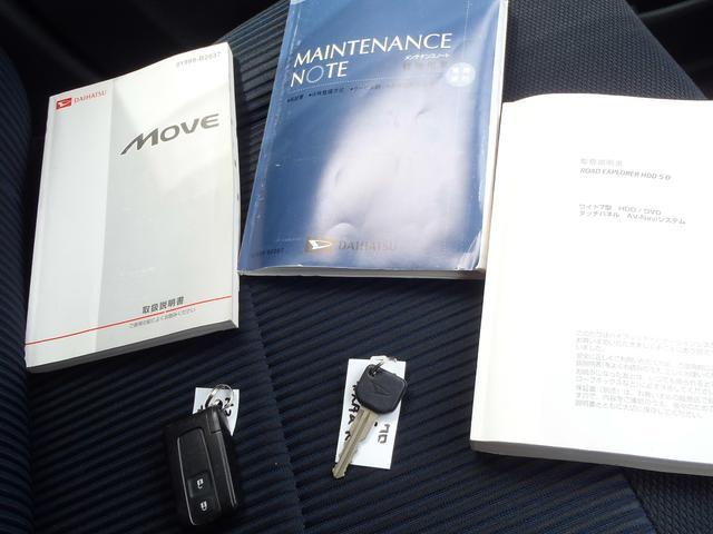 カスタム RS ターボ HDDナビ 純正16インチアルミ(19枚目)