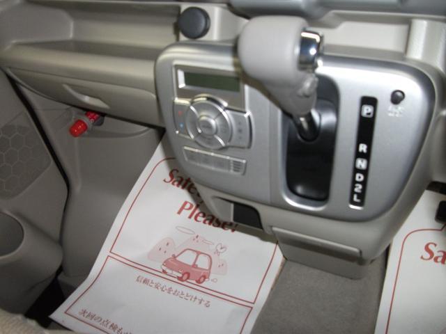 スズキ エブリイワゴン PZターボ 登録済未使用車