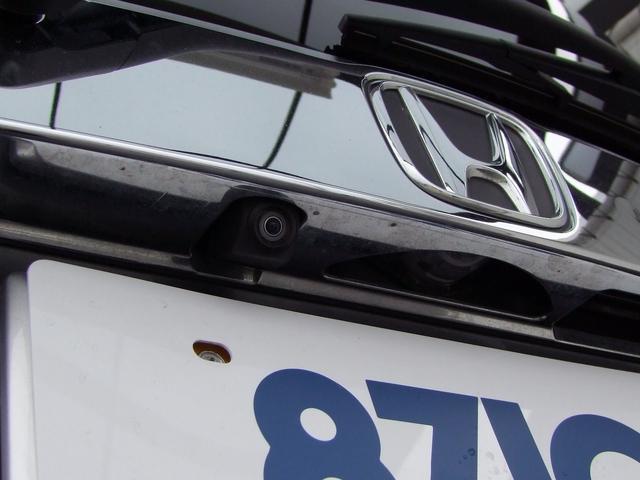 「ホンダ」「N-ONE」「コンパクトカー」「京都府」の中古車33