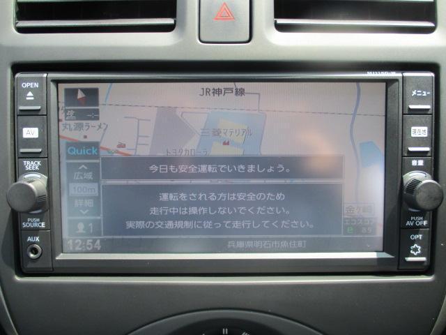 日産 マーチ X Vセレクション メモリーナビ バツクカメラ ETC