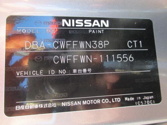 日産 ラフェスタ ベースグレード メモリーナビ バツクカメラ ETC