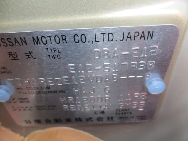 日産 ノート X DIG-S メモリーナビ アラウンドビューモニター
