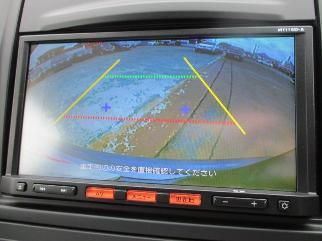 日産 ウイングロード 15M オーセンティック メモリーナビ バックカメラ