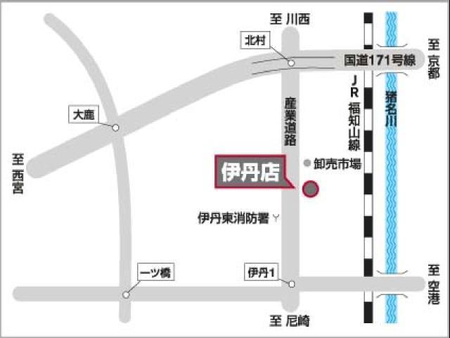 日産 ノート X メモリーナビ ETC ☆伊丹中古車展示場