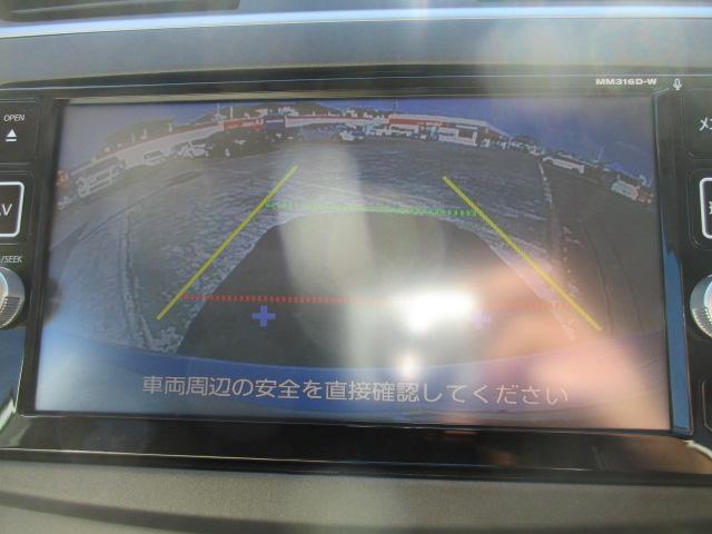 日産 シルフィ X メモリーナビ バックカメラ ETC