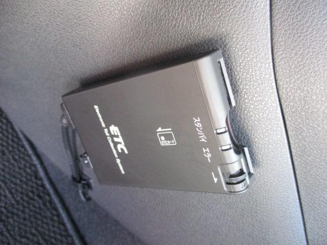 15RX Vセレクション メモリーナビ バツクカメラ(12枚目)