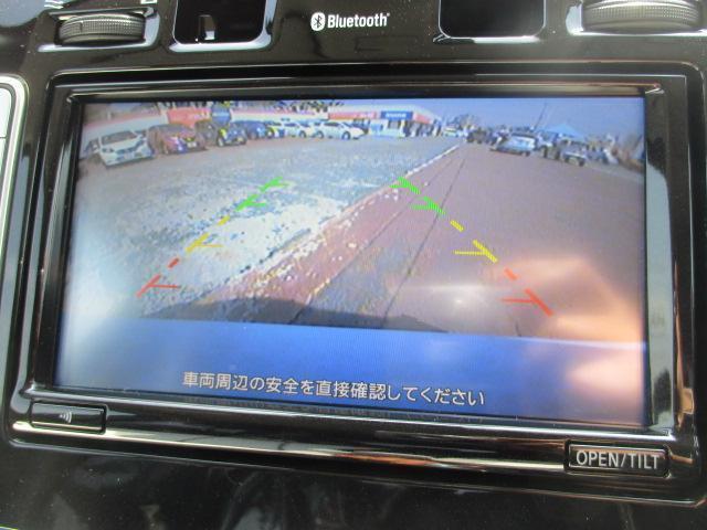 日産 リーフ X (30kwh)バックカメラ LEDヘッドランプ