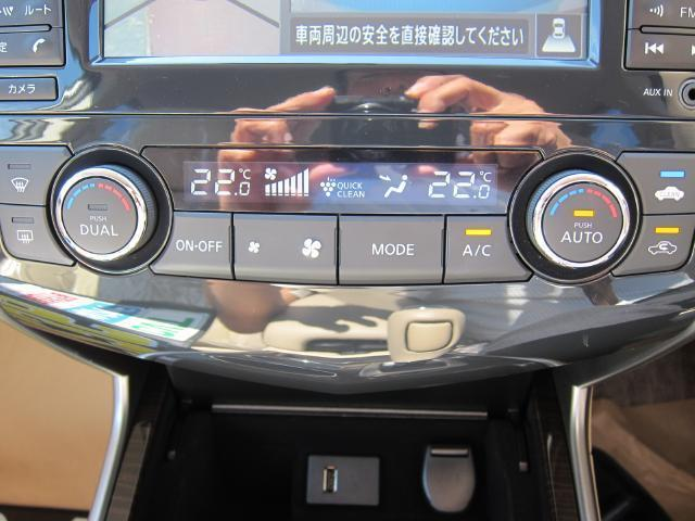 XL ナビAVMパッケージ 自動ブレーキ、ETC装備!(7枚目)