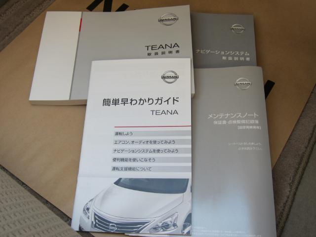XL ナビAVMパッケージ 自動ブレーキ、ETC装備!(15枚目)