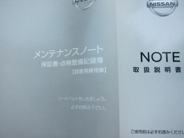 日産 ノート e-パワー X ナビ&アラウンドビュー、ETC装備!
