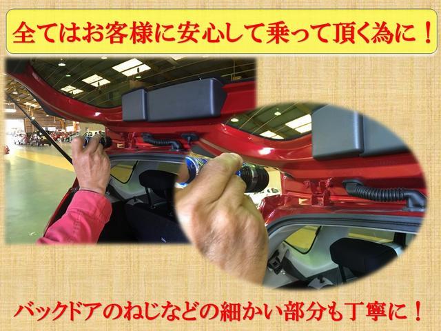 J ナビ&TV&バックカメラ付(25枚目)