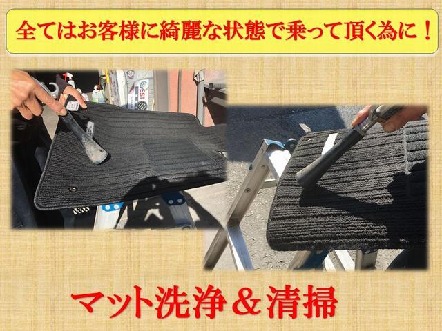 J ナビ&TV&バックカメラ付(29枚目)