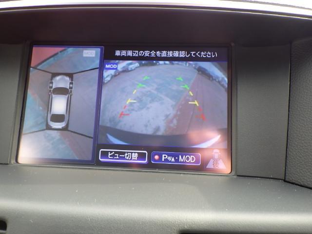 アラウンドビューモニター付なので自車の全方位が確認できます!駐車時にクルマの周囲に子供や障害物などがいないかをひと目で確認できてスマートに駐車できます。