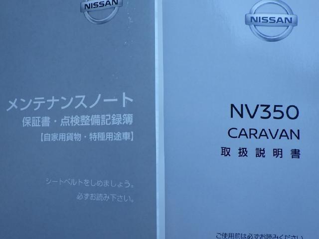 1.2t DX 低床 ロング メモリーナビ&バックカメラ(16枚目)