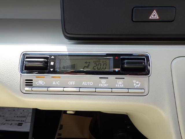 ハイブリッド FX オートライト&プッシュスターター付き(6枚目)