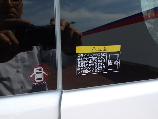 ロングDXターボ メモリーナビ&バックカメラ(9枚目)