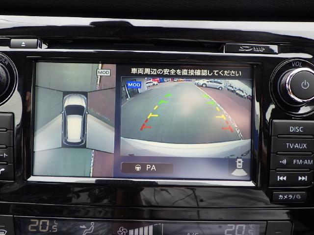 20Xi メーカーナビ&全周囲カメラ(6枚目)