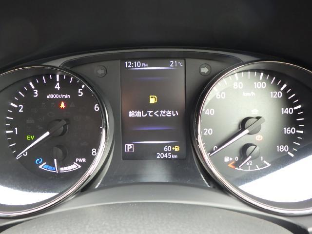 20Xi メーカーナビ&全周囲カメラ(13枚目)